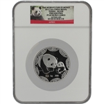 2012 China Silver Panda (5 oz) Medal - ANA World's Fair of Money - NGC PF69UCAM