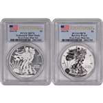 2013-W American Silver Eagle - West Point Two-Coin Set - PCGS 70 - First Strike