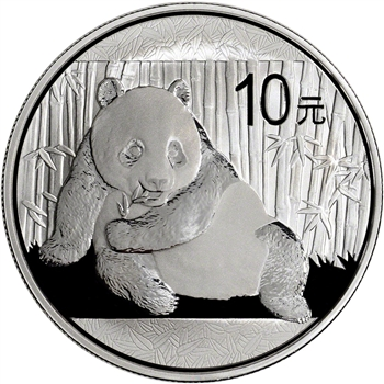 2015 China Silver Panda (1 oz) 10 Yuan - BU in Original Capsule