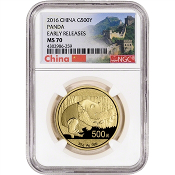2016 China Gold Panda (30 g) 500 Yuan - NGC MS70 - Early Releases - Great Wall