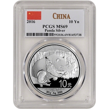 2016 China Silver Panda (30 g) 10 Yuan - PCGS MS69 - China Flag Label