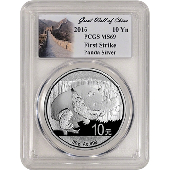 2016 China Silver Panda (30 g) 10 Yuan - PCGS MS69 - First Strike Great Wall