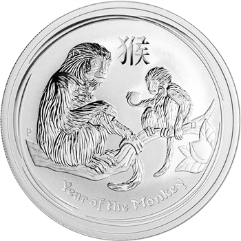 2016 P Australia Silver Lunar Year of the Monkey (2 oz) $2 - BU