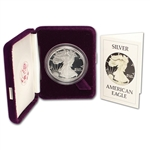 1986-S American Silver Eagle Proof