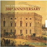 2001-P US Capitol Visitor Center Commemorative BU Half Dollar - Special Edition