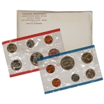 1971 US Mint Uncirculated Coin Set