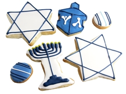 Happy Hanukkah Gift Box