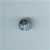 Asian Blue and White Bead - 13mm longevity motif