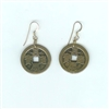 Antique Chinese Coin Earrings Kit