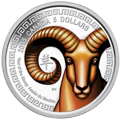 2015 Canada $5 Year of the Sheep Fine Silver Coin (TAX Exempt) 130569