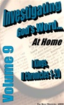 Investigating God's Word...At Home (NIV), Vol. 9