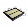 <h2>A348J Air Filter, Mitsubishi Minica, Minicab 1990 to Current</h2>