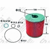 <h2>OE617J Oil Filter, Hino Blue Ribon, rainbow, Isuzu Bus, Forward, Journey</h2>