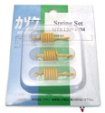 GY6 clutch spring set - YELLOW