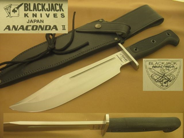Blackjack anaconda ii knife