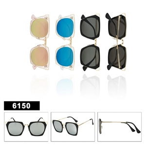 Retro Mirrored Sunglasses