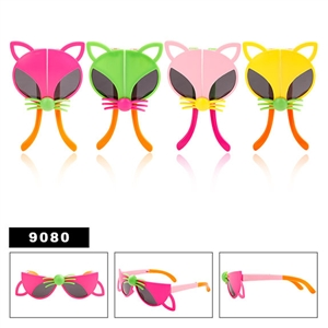 Wholesale Kid's Cat Folding Sunglasses