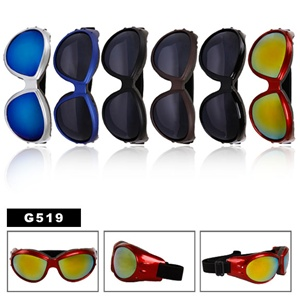 Rockin' style wholesale sports goggles.