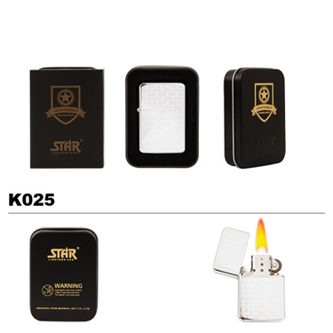 Brass Oil Lighter-Chrome Pattern-K025