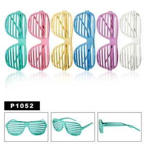 Shining Wholesale Shutter Shades