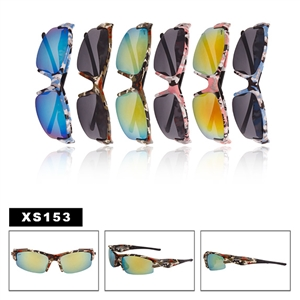 Cool Camo Sport Sunglasses