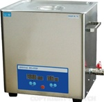 Brand New Heated 12 Liter Ultrasonic Cleaner w/ Digital Controller