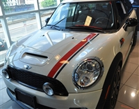 Silver Mini Cooper w/ Red and Dark Gray thin offset Stripes
