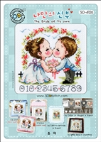 SO-4126 The Bride of My own Cross Stitch Chart