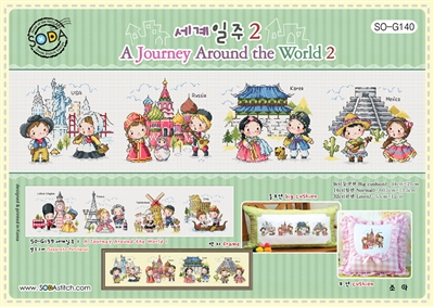 SO-G140 A Journey Around the World 2 Cross Stitch Chart