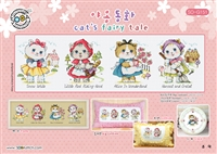 SO-G151 Cat's Fairy Tale Cross Stitch Chart