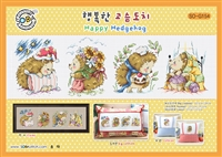 SO-G154 Happy Hedgehog Cross Stitch Chart