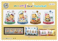 SO-G157 Bear Waterball