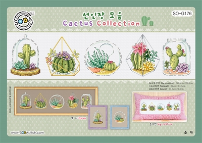 SO-G176 Cactus Collection Cross Stitch Chart