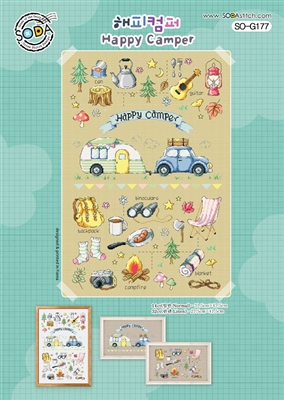 SO-G177 Happy Camper Cross Stitch Chart