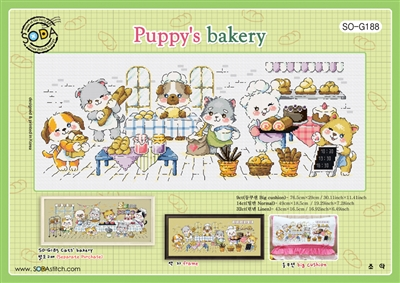 SO-G188 Puppy's bakery Cross Stitch Chart
