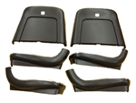 1969 - 1972 Chevelle Bucket Seat Trim Panels, Bottom and Back, 6 Piece Set