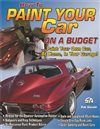 Nova How To Paint Your Car On A Budget (128 Pages) , Each