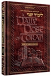 A DAILY DOSE OF TORAH - SERIES 1 - VOLUME 10: WEEKS OF KORACH THROUGH PINCHAS