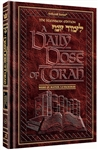 A DAILY DOSE OF TORAH - SERIES 1 - VOLUME 11: WEEKS OF MATTOS THROUGH VA'ESCHANAN