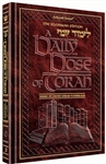 A DAILY DOSE OF TORAH - SERIES 1 - VOLUME 02: WEEKS OF CHAYEI SARAH THROUGH VAYISHLACH