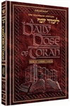 A DAILY DOSE OF TORAH - SERIES 1 - VOLUME 03: WEEKS OF VAYEISHEV THROUGH VAYECHI