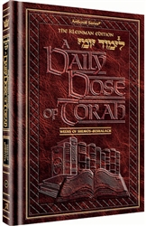A DAILY DOSE OF TORAH - SERIES 1 - VOLUME 04: WEEKS OF SHEMOS THROUGH BESHALACH