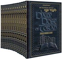 A DAILY DOSE OF TORAH - SERIES 2 - 14 VOLUME SLIPCASED SET