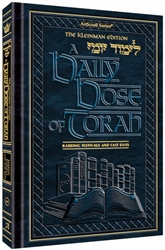 A DAILY DOSE OF TORAH - SERIES 2 - VOLUME 04: WEEKS OF SHEMOS THROUGH BESHALACH