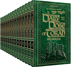 A DAILY DOSE OF TORAH - SERIES 3 - 13 VOLUME SLIPCASED SET