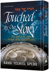 HAGGADAH - TOUCHED BY OUR STORY