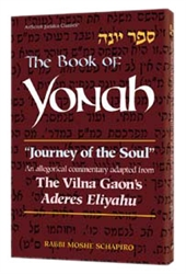 Journey Of The Soul: The Vilna Gaon On Yonah / Jonah