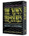 THE KING'S TREASURES / MEGILLAS ESTHER - HARDCOVER