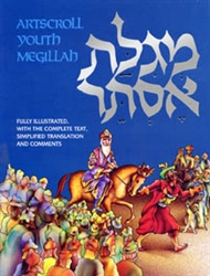 Megillah: Illustrated Youth Edition (Hardcover)