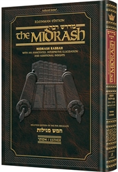 KLEINMAN EDITION MIDRASH RABBAH COMPACT SIZE: MEGILLAS ESTHER